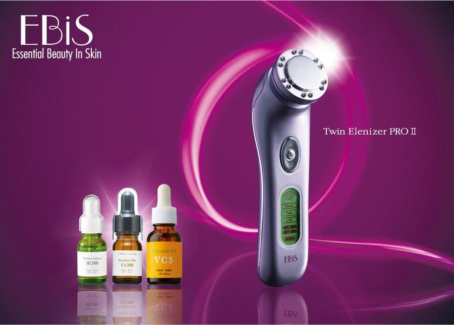 Máy massage mặt Ebis Twin Elenizer