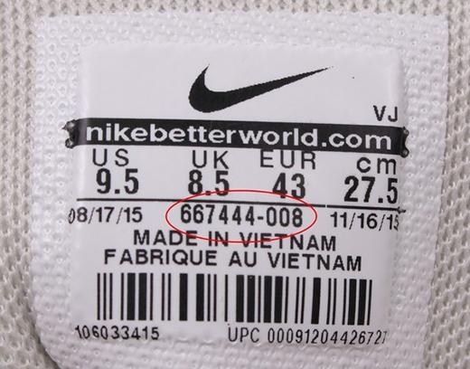 Cách Phân Biệt Nike Thật Giả 3